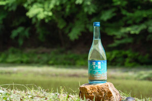 寒露の渡りのボトル写真